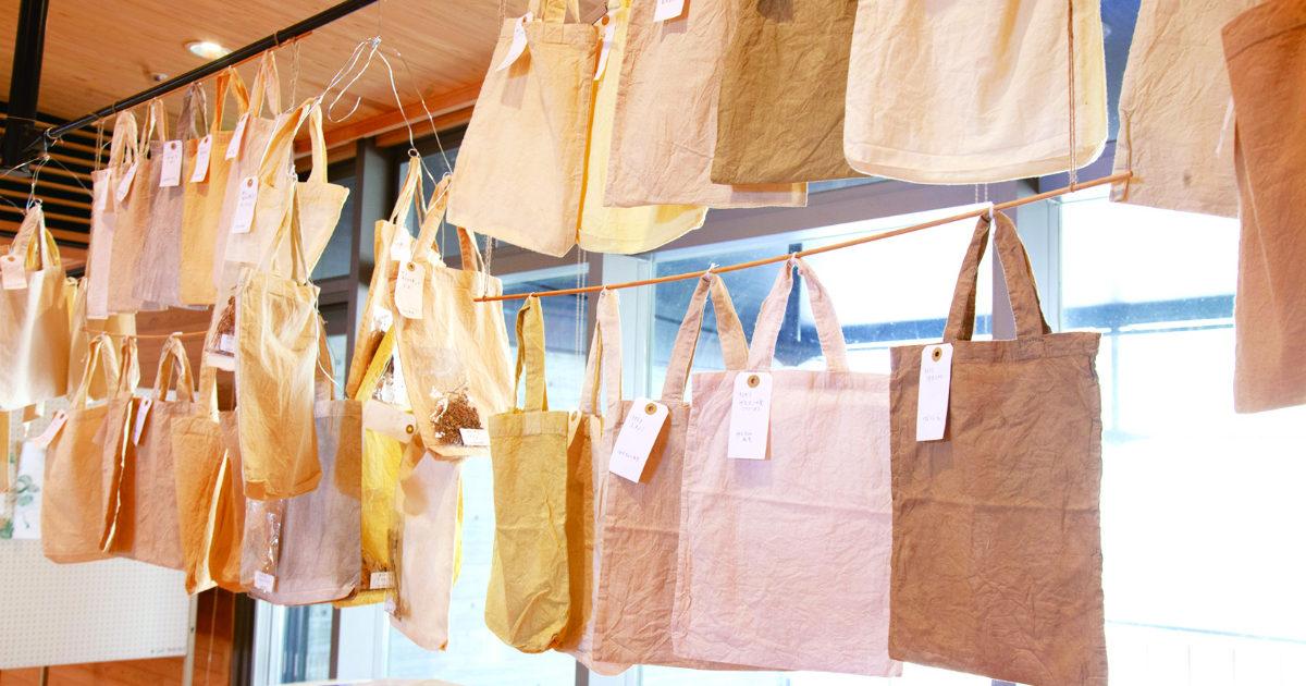 染め物のバッグ
